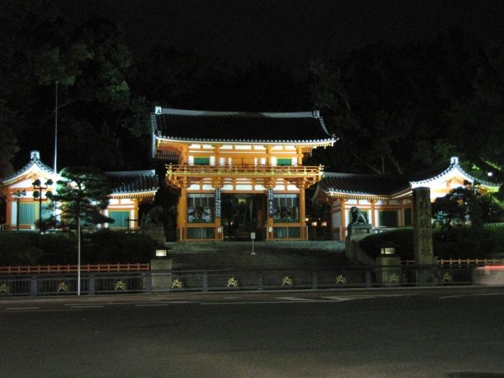 kyoto gion japon